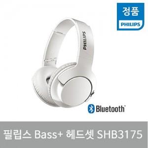 필립스 베이스플러스 Bass+ 헤드셋 헤드폰 SHB3175