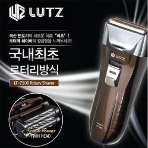 러츠 로타리 방식 전기 면도기 LT-7500 국내산 전기/충전겸용 남성면도기 면도 3시간충전