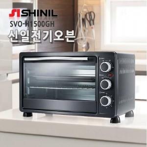 신일 전기 오븐기 SOV-H1500GH 전기오븐 23리터 제빵제과 오븐 그릴 토스트
