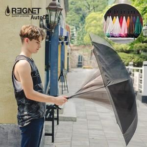 [REGNET]반대로 접고 펴지는우산의 자동화 레그넷 AutoD