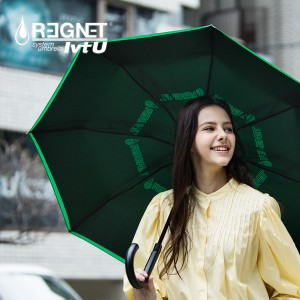 [REGNET]거꾸로우산 자동화 레그넷 IVTU