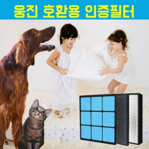 웅진코웨이 공기청정기 호환용필터AP-1007GH/1013