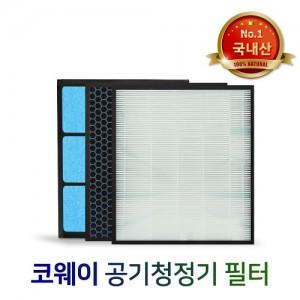 웅진코웨이공기청정기APM-1511OH호환용필터/1510