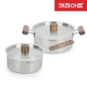 키친아트 멘토 인덕션 스텐냄비 2종세트C 18편+20양