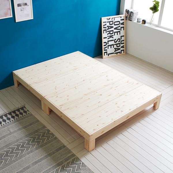 버플리 노스 퀸 원목 침대평상형