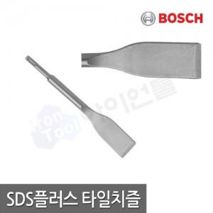 [보쉬] SDS플러스치즐타일,셀프샤프닝 40x250