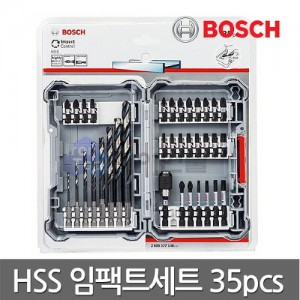 [보쉬] HSS 임팩트컨트롤 비트세트 35pcs
