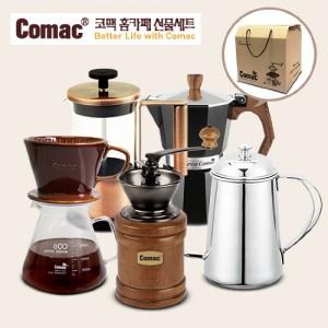 Comac [선물세트]홈카페 풀세트 5종세트(DN4-M0-K1-P4-E4)