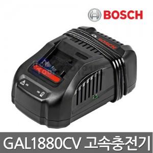 [보쉬] 리튬이온 급속충전기 GAL1880CV