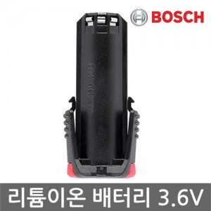 [보쉬] GSR ProDrive용 배터리 3.6V 1.3Ah 리튬이온