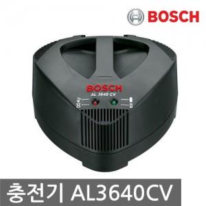 [보쉬] 36V충전기 AL3640CV