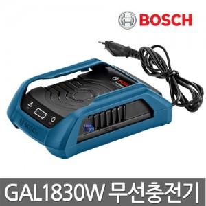 [보쉬] 무선충전기 GAL1830W