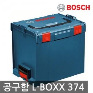 [보쉬공구함] 공구함 L-BOXX 374
