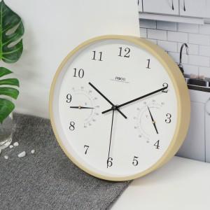 베이직무소음온습도벽시계