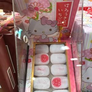 나가토야 헬로키티 딸기떡 초코떡 녹차떡 10개입 (택1)