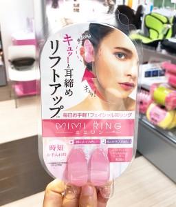 타낫쿠  얼굴붓기 제거 귀 링  사쿠라 핑크