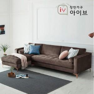 장인가구아이브 럭스 벨벳 4인 카우치소파_샌드그레이