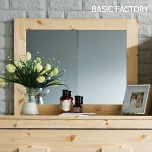 블랑쉬 원목 거울/소나무