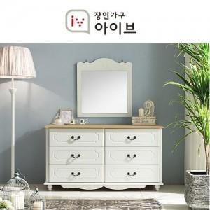 [장인가구 아이브] 라임 1200 수납 화장대(거울포함)