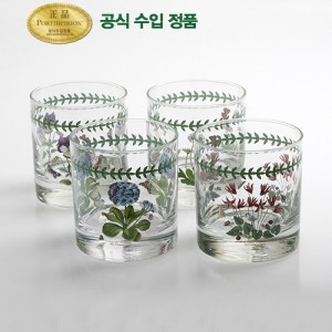 포트메리온 보타닉가든 언더락잔 0.3L 4p