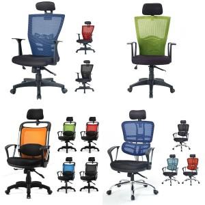 NF 사무의자 컴퓨터책상 의자