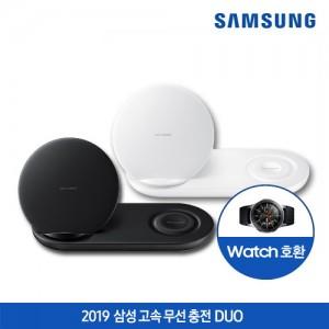 [정품]삼성전자 고속 무선충전 패드 듀오 워치호환 / EP-N6100