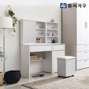 동서가구 메종 LPM 1200 수납형 화장대(스툴포함)