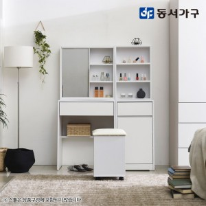 동서가구 메종 LPM 1000 수납형 화장대(스툴제외)