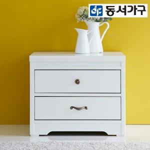 [동서가구]CO 2단 서랍장 겸 협탁 DF6347A6