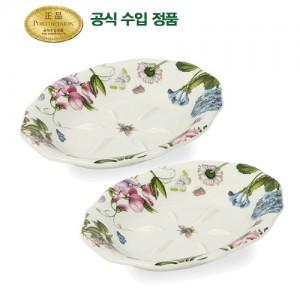 포트메리온 보타닉가든 비누각(벌) 2p