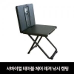 서바이벌 테이블 체어 레져 낚시 캠핑