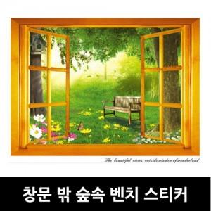 창문 밖 숲속 벤치 스티커
