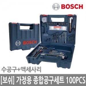 가정용 종합공구세트 100pcs(수공구+액세사리)패키지