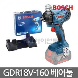 [보쉬] 충전임팩트드라이버 GDR18V-160 베어툴