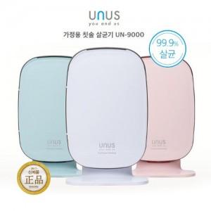 유에너스 가정용칫솔살균기 UN-9000