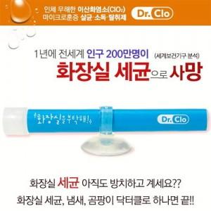 [포시즌홈]닥터클로 화장실용(스틱1+흡착캡)