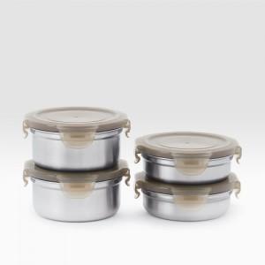 [홈앤하우스] 네오 스텐 밀폐용기 원형 4종세트