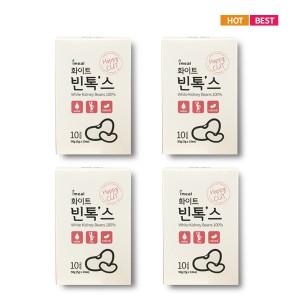 아이밀 화이트 키드니빈 흰강낭콩 4박스(40개입)