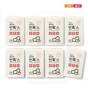 아이밀 화이트 키드니빈 흰강낭콩 8박스(80개입)