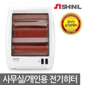 신일공식지정업체 석영관히터신일소형히터 SEH-G800