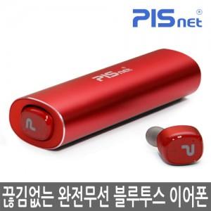 [피스넷] 프리스틱 휴대용 무선 블루투스 이어폰