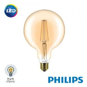 [PHILIPS]정품 필립스 에디슨 전구 7W G120 전구색(볼전구형)
