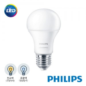 [PHILIPS]정품 필립스 LED 3s 9w 전구색/주광색/3단계 밝기조절