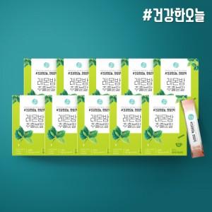 건강한오늘 한입스틱 레몬밤 10박스(140포)