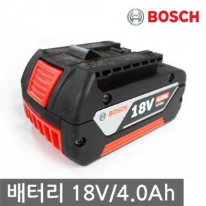 보쉬 배터리 리튬이온 배터리 18V 4.0Ah