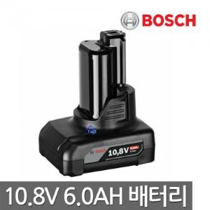 보쉬 리튬이온 배터리 10.8V 6.0Ah