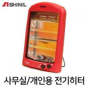 공식지정업체 석영관히터신일소형히터 SEH-G600