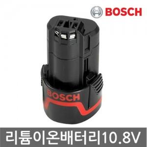 보쉬 리튬이온배터리 10.8V 2.0Ah