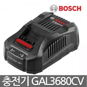 보쉬 급속충전기 GAL3680CV(14.4V~36V)