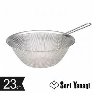 [Sori Yanagi] 소리야나기 손잡이 펀칭 스트레이너 채반 23cm 스테인레스